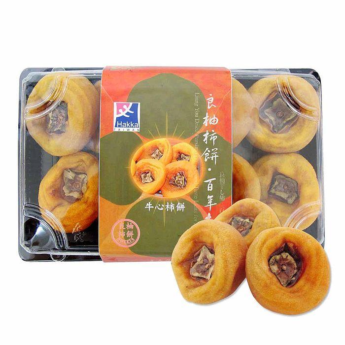 《好客-良柚柿餅》牛心柿餅(約450g/盒),共四盒(預購) A031005