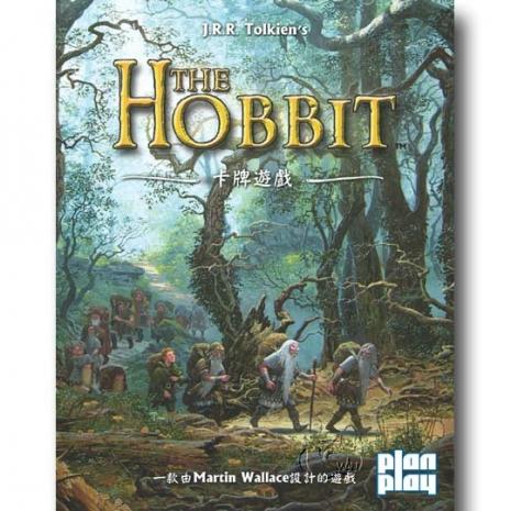 【新天鵝堡桌遊】小哈比人 Hobbit Card Game
