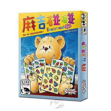 【新天鵝堡桌遊】麻吉碰碰 Kunterbunt(Catch The Match)-中文版