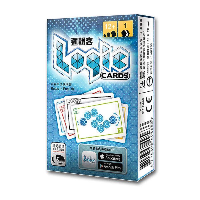 【新天鵝堡桌遊】邏輯客(藍) Logic Cards Blue