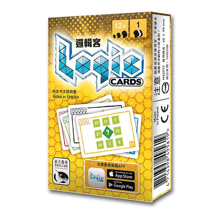 【新天鵝堡桌遊】邏輯客 (黃) Logic Cards Yellow