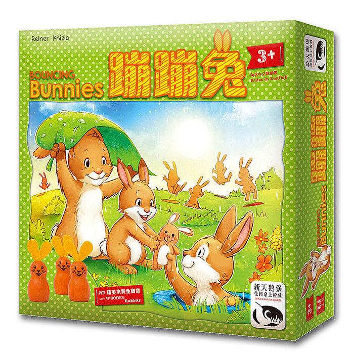 【新天鵝堡桌遊】蹦蹦兔 Bouncing Bunnies