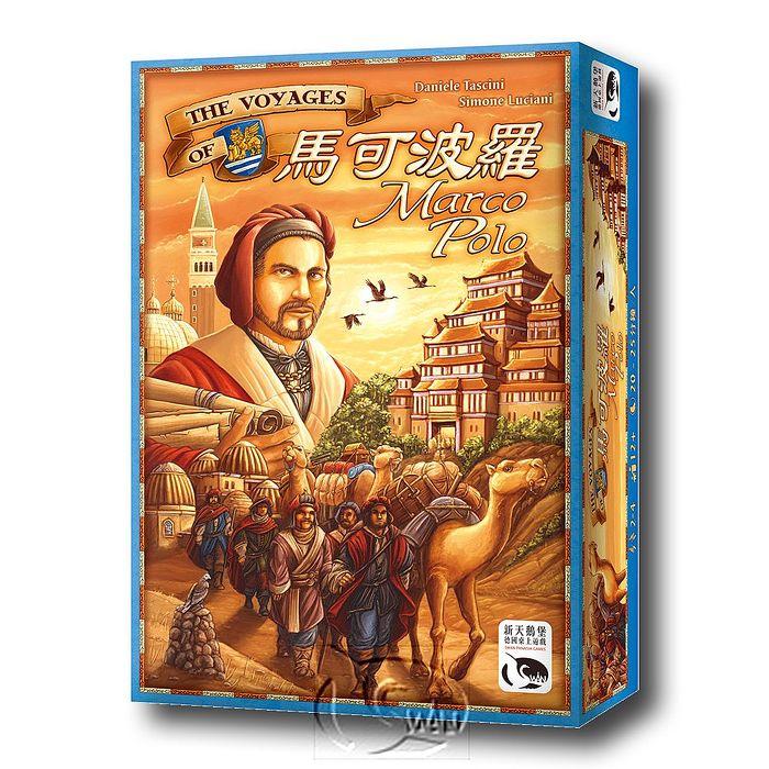 【新天鵝堡桌遊】馬可波羅 Marco Polo/桌上遊戲