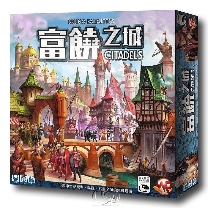 【新天鵝堡桌遊】富饒之城 Citadels/桌上遊戲