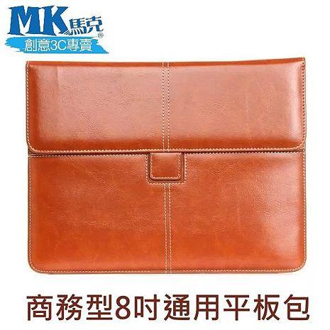 【MK馬克】進口皮革 商務型 7吋 8吋 通用 平板包 平板電腦包 IPAD MINI TAB系列可用