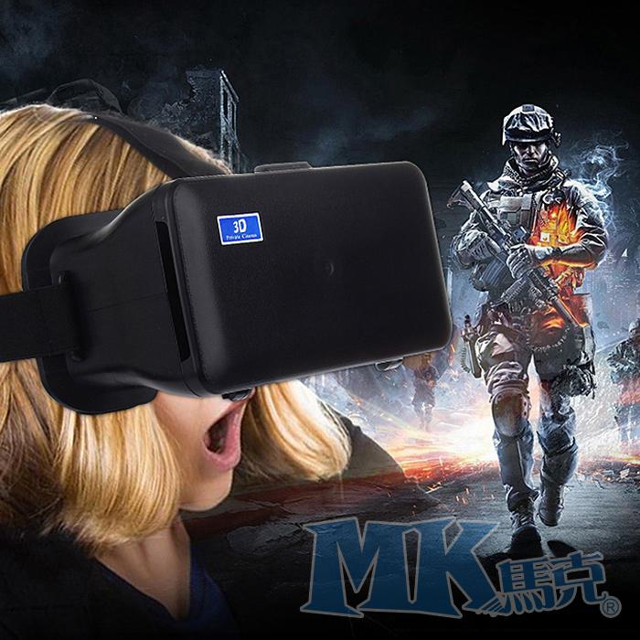 MK馬克 手機3D眼鏡 最新VR技術 另贈3D片源APP 七天不滿意可退貨 立體眼鏡 虛擬眼鏡  VR BOX
