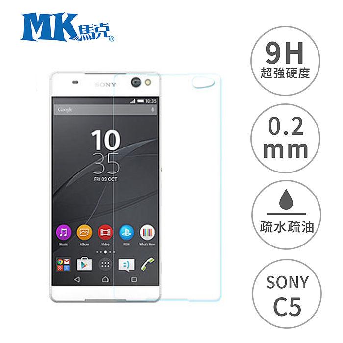 MK馬克 Sony Xperia C5 6吋 9H鋼化玻璃膜 0.2mm
