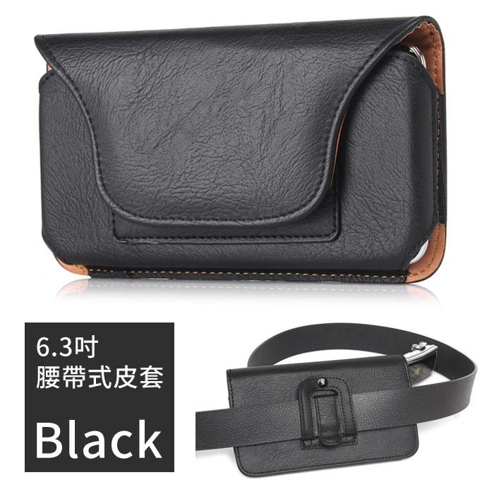 【MK馬克】6.3吋 橫式手機皮帶腰帶腰扣腰包皮套黑色
