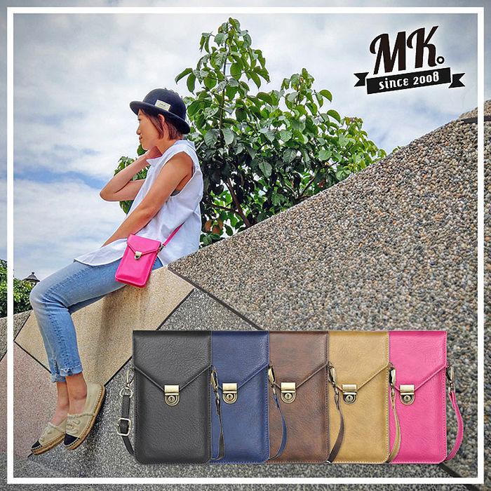 【MK馬克】6.3吋大容量斜背式皮質側背手機包 手機袋/皮套/化妝包/犀牛皮革桃紅色