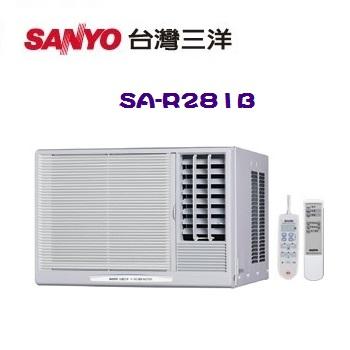 《SANYO三洋》 4-5坪定頻右吹式窗型冷氣 (SA-R281B)-家電.影音-myfone購物