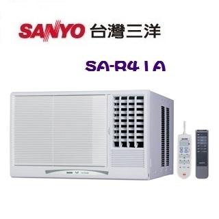 《SANYO三洋》 6-7坪定頻右吹式窗型冷氣 (SA-R41A)