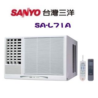 《SANYO三洋》 11-12坪定頻左吹式窗型冷氣 (SA-L71A)-家電.影音-myfone購物