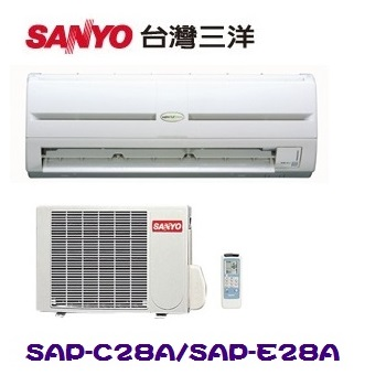 《SANYO三洋》 4-5坪定頻一對一分離式冷氣 (SAP-C28A/SAP-E28A)