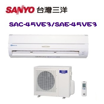 《SANYO三洋》 7-8坪精品型變頻一對一分離式冷氣 (SAC-45VE3/SAE-45VE3)-家電.影音-myfone購物