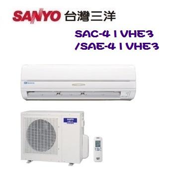 《SANYO三洋》6-7坪精品型變頻一對一分離式冷暖空調(SAC-41VHE3/SAE-41VHE3)(含標準安裝+舊機回收)-家電.影音-myfone購物