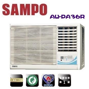 《SAMPO聲寶》 5-6坪定頻右吹式窗型冷氣 (AW-PA36R)