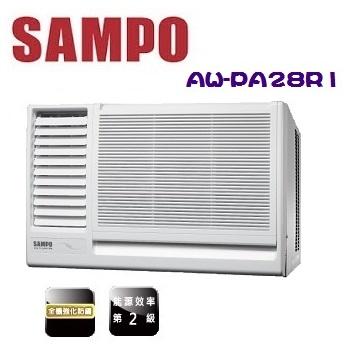 《SAMPO聲寶》 4-5坪定頻左吹式窗型冷氣 (AW-PA28R1)