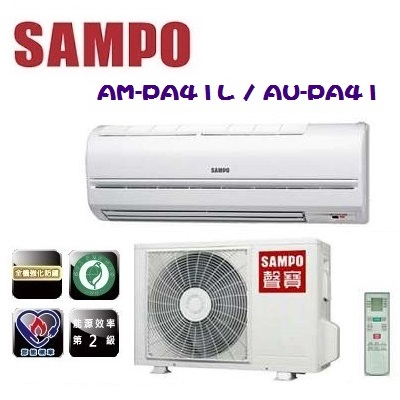 《SAMPO聲寶》 6-7坪定頻一對一分離式冷氣 (AM-PA41L/AU-PA41)