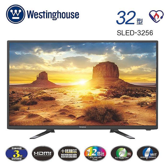春節破盤專案價★【美國西屋Westinghouse】32吋液晶顯示器+視訊盒 (SLED-3256)