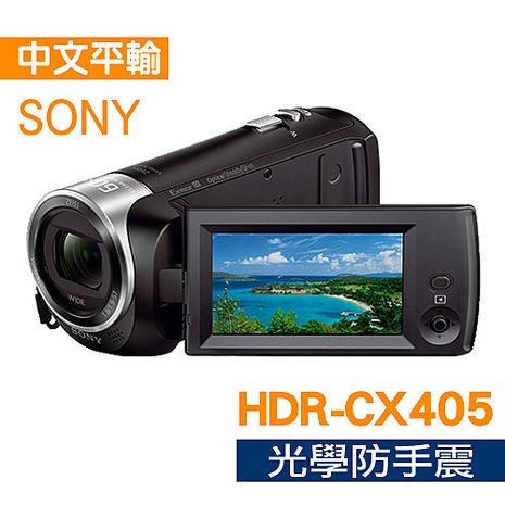 SONY數位攝影機HDR-CX405(中文平輸)-送專用鋰電池+清潔組+保護貼