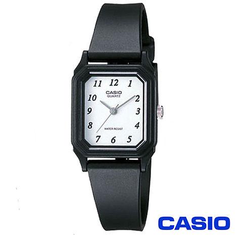 CASIO 簡約指針型女錶 LQ-142-7B (驚喜下殺)