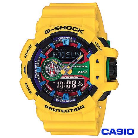 CASIO卡西歐 G-SHOCK街頭時尚多層次亮彩色系運動雙顯錶-黃 GA-400-9A (雙11特賣)