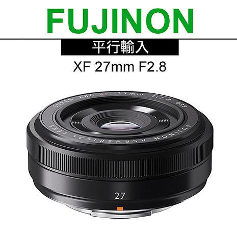 FUJIFILM XF 27mm F2.8 定焦鏡頭*(平輸)-送雙頭兩用拭鏡筆+強力大吹球+細纖維拭鏡布+極細毛刷+數位清潔液黑色