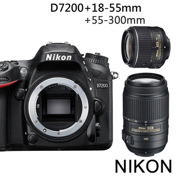 Nikon D7200 附18-55mm+55-300mm VR雙鏡組*(中文平輸)~送SD64G+副電+單眼包等多重好禮