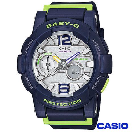 CASIO卡西歐 BABY-G衝浪滑板極限運動數位錶-藍 BGA-180-2B (雙11特賣)