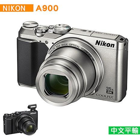 Nikon A900 數位相機*(中文平輸)-送強力大吹球清潔組+硬式保護貼黑色