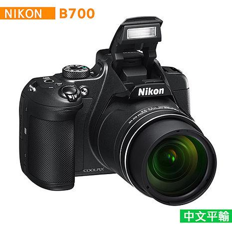 Nikon COOLPIX B700(中文平輸) 送桌上型腳架+多功能讀卡機+相機清潔組+高透光保護貼