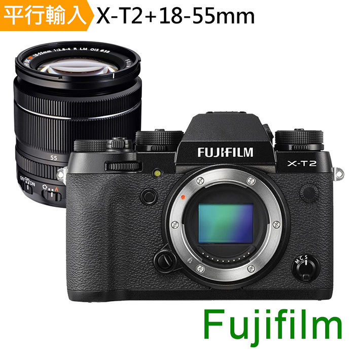FUJIFILM X-T2 +18-55mm單鏡組(中文平輸)-送128G+副電+單眼包+大腳架等