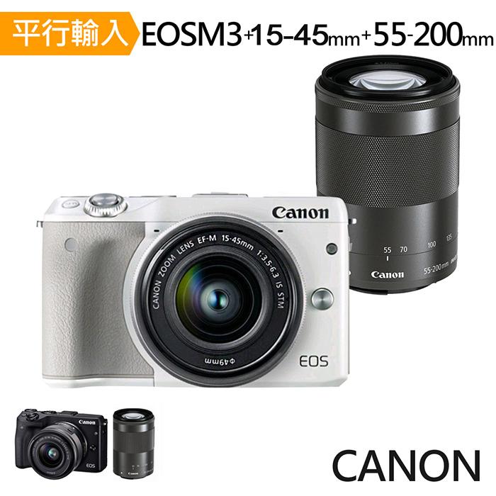 Canon EOS M3+15-45mm+55-200mm雙鏡組(中文平輸)-送64G記憶卡+專用鋰電池+座充等大全配白色