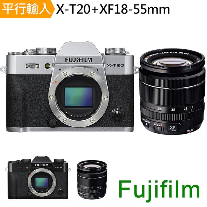 FUJIFILM X-T20+XF18-55mm *(中文平輸)送SD64G+專用鋰電池單眼包中腳防潮箱等大全配組