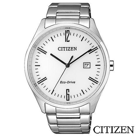 CITIZEN Eco-Drive英倫情人光動能男仕手錶 BM7350-86A