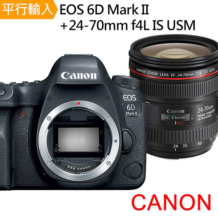 CANON EOS 6D Mark II+24-70mm f4L IS USM 單鏡組*(中文平輸)-送64G記憶卡+專用鋰電池+CONAIR 精美修容8件組+ 免插電防潮箱+減壓被帶+抗UV(77)..
