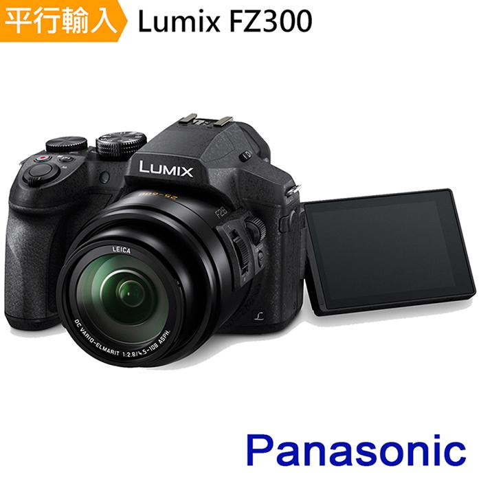 Panasonic Lumix DMC-FZ300 24倍變焦4K類單眼相機*(平輸中文)-送64G記憶卡+鋰電池+相機包+中腳等全配組