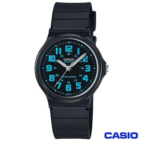 CASIO 簡約時尚魅力指針腕錶 MQ-71-2B
