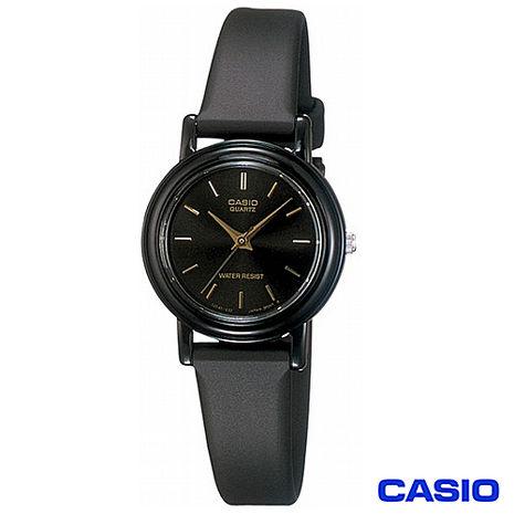 CASIO 卡西歐 超輕特薄簡約女仕指針腕錶 LQ-139EMV-1A