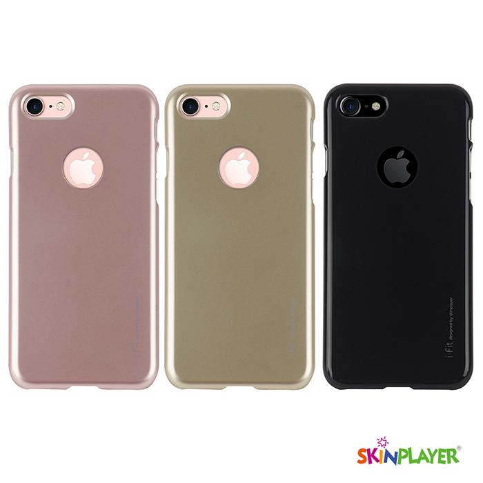 Skinplayer iPhone 7 超薄手機保護殼