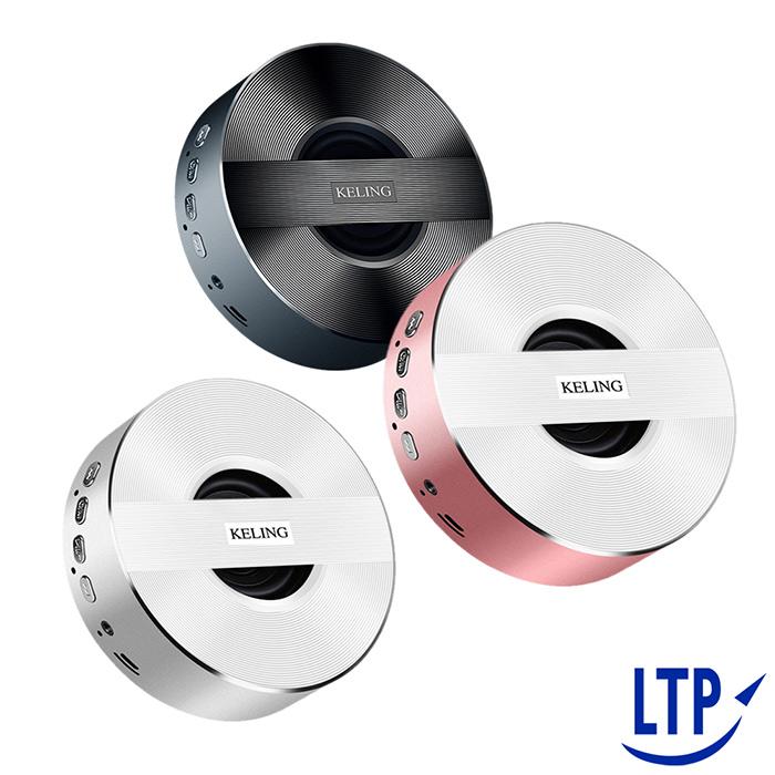 (活動)【LTP-雷神之槌】重低音藍芽音箱免持通話可插卡MP3桃紅