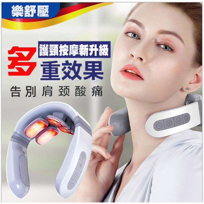 【APP】升級四頭仿真人手感熱敷智慧多功能頸部按摩儀