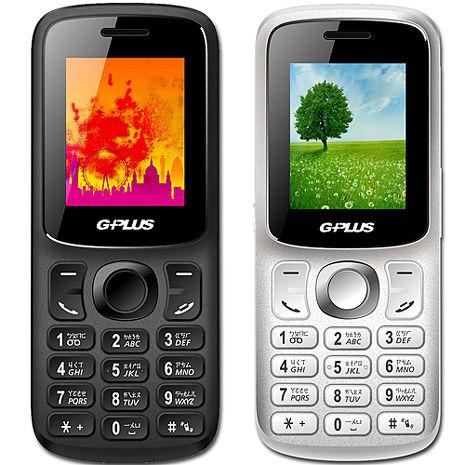 G-PLUS 3G簡易直立型功能性手機