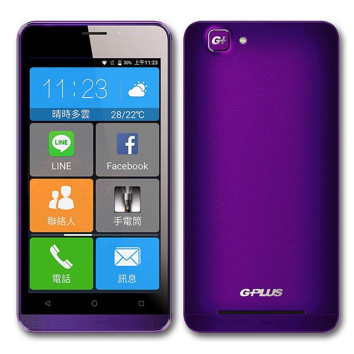 G-PLUS F18 HD大電池容量高階軍人機(紫色版)