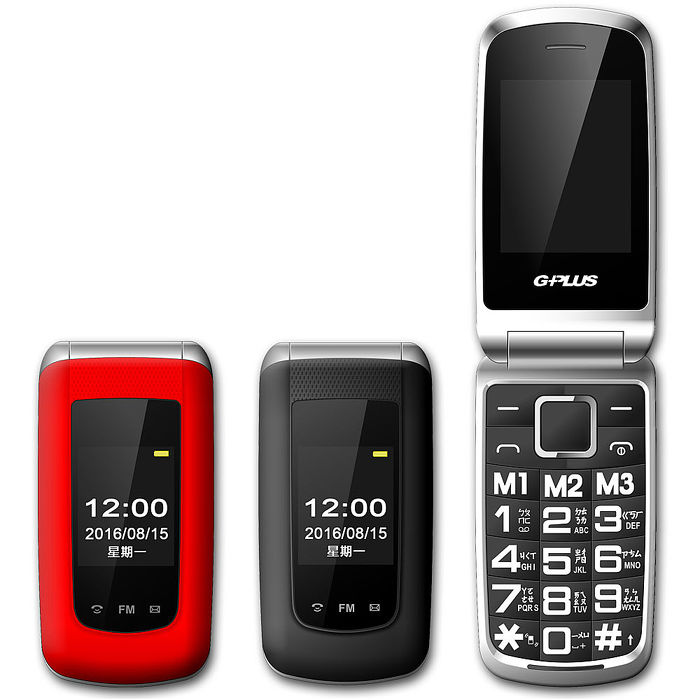 G-PLUS GH7800部隊版 雙螢幕3G折疊式功能性手機黑