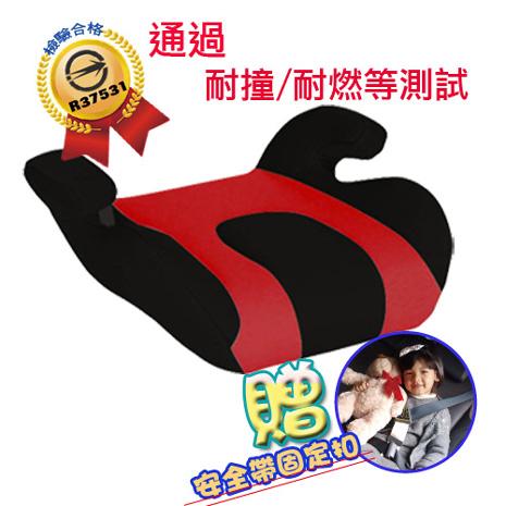 【媽咪抱抱】兒童安全帶增高坐墊(紅黑色)-加贈安全帶固定器