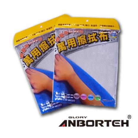安伯特 萬用擦拭布2入(小-60x30cm)-米色