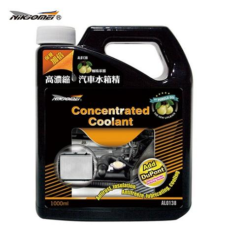 【耐久美】 高濃縮汽車水箱精1000ML (贈) 活性碳吸水巾