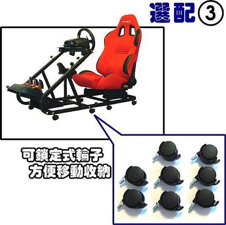 【預購】【AP1-配件】活動滾輪-相機.消費電子.汽機車-myfone購物