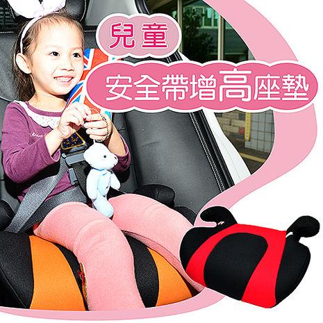 【限時下殺】小乖乖 兒童安全增高座墊 兒童汽車增高座墊 兒童安全座墊